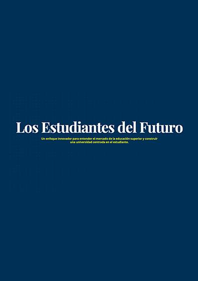 los-estudiantes-del-futuro